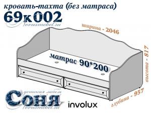 Кровать - тахта - 69k002