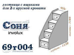 Двухъярусная кровать без лестницы - 69k003