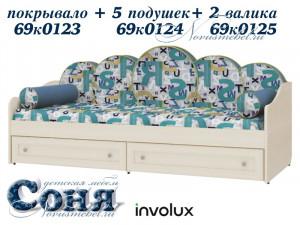 набор из 5 подушек для спинки тахты - 69к0124
