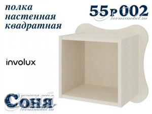 Полка квадратная с задней стенкой - 55р002