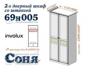 Шкаф 2-х дверный - 69н005