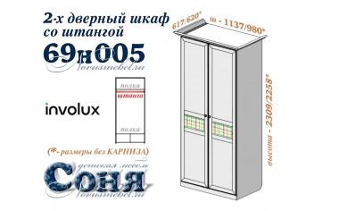 2-х дверный шкаф 69н005