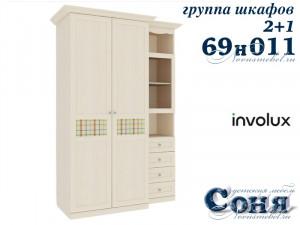 Группа шкафов 2+1 - 69н011