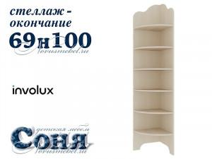 Стеллаж угловой - 69н100