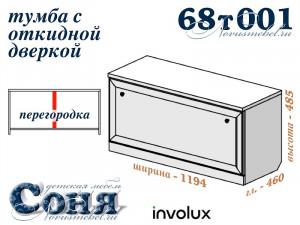 Тумба под ТВ - 68т001 (69т011)