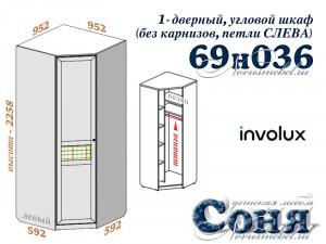 Угловой 1-дверный шкаф (ЛЕВЫЙ) - 69н036, без карнизов