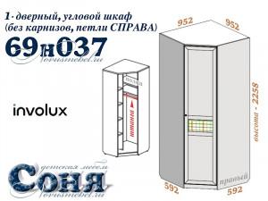 Угловой 1-дверный шкаф (ПРАВЫЙ) - 69н037, без карнизов