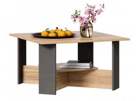 Журнальный стол двух-уровневый - (659.200.А)