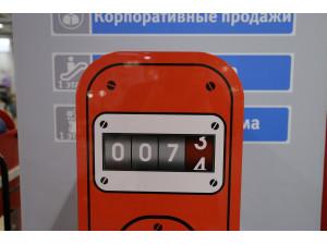 Стеллаж красный в виде БЕНЗОКОЛОНКИ со шлангом - 514.060 (универсальный - ПРАВЫЙ / ЛЕВЫЙ)