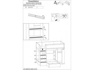 Комплект накладок для ступеней 2-х ярусной кровати - 520.140 - (противоскользящие)