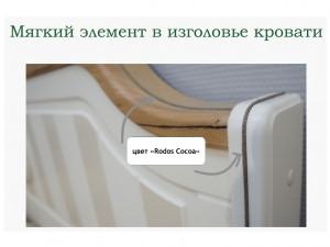 Кровать со спальным местом 90*200, без матраса и с высоким изголовьем - ЛД 680.050