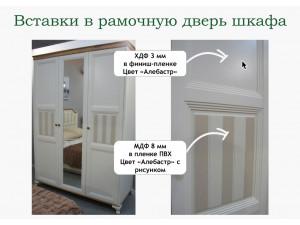 Шкаф 4-х дверный с 4-мя зеркалами со штангой по середине и с полками по бокам - ЛД 680.100.4z