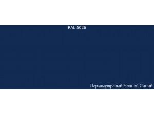 Тумба-комод шириной 820 мм., с 2-мя ящиками, без крышки - СФ-262922
