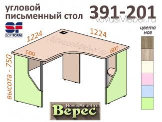 Письменный стол (угловой) - 391-201
