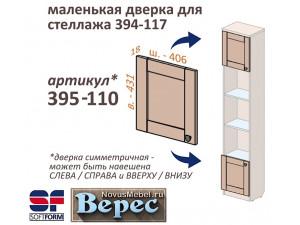Малая дверка - 395-110