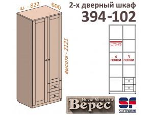 2х-дверный шкаф с 2-мя мал. ящиками СПРАВА 394-102