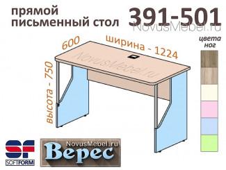 Письменный стол (прямой) - 391-501