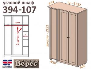 угловой 2х-дверный шкаф 394-107