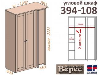 угловой 2х-дверный шкаф 394-108